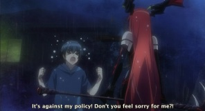Ero is my policy!